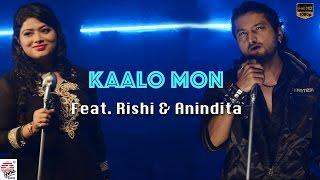 Kaalo Mon | Bengali Single | Music Video |  Rishi Chanda | Anindita