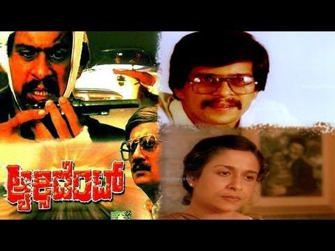 Xxx Mp4 Accident Kannada Full Movie Anant Nag Arundhati Nag 3gp Sex