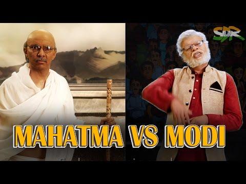 Mahatma Gandhi vs Narendra Modi || Independence Day Special