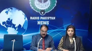 Radio Pakistan News Bulletin 8 PM  (17-09-2018)