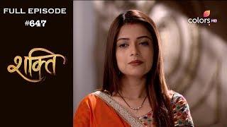 Shakti - 16th November 2018 - शक्ति - Full Episode