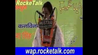 aamchi Mumbai kahne walo ( yeh kesi tasveer banadi tumne Hindustan ki) Poetry by Shabeena Adeeb