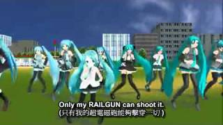 【MMD】Hatsune Miku(初音ミク) only my railgun【とある科学の超電磁砲】【chinese sub】