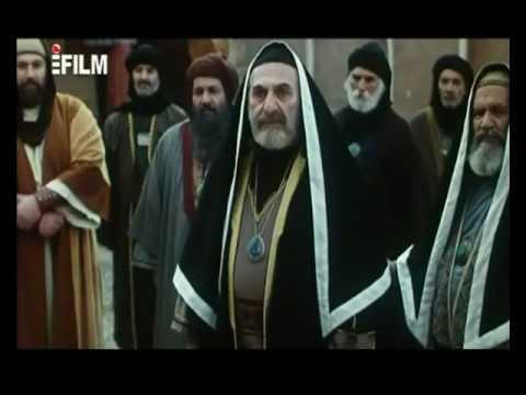فيلم الجاحد قصة بقرة بني إسرائيل الصفراء