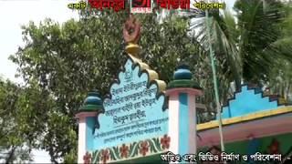 কারবালার জারী, সখিনার কান্দন, ঝুমা