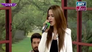 """""""Befikriyan"""" song sung by Aima Baig"""