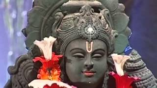 Shree Jagannath  Title