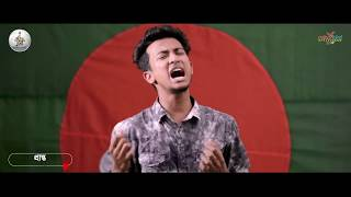Muktisena - মুক্তিসেনা  | A True Story | || kureghor(কুঁড়েঘর) Orginal Track 26 ||