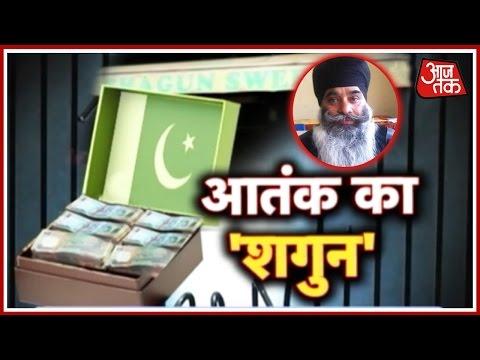 Vardaat: Terrorist Mintoo made several calls to Pak from Nabha jail