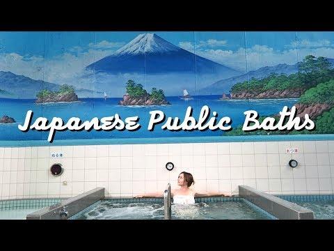 What a Public Bath in Japan Looks Like!   TOKYO SENTO