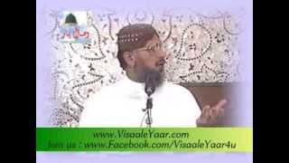 Dr. Muhammad Tahir Ul Qadri(Shahadat e Hussain R A Shahadat e Muhammadi SAW Hai)By Visaal
