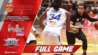 Tanduay Alab Pilipinas vs Chong Son Kung Fu | FULL GAME | 2017-2018 ASEAN Basketball League
