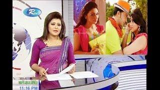 অপু আমি শুধু তোমারই ভয় পেওয়না একী বল্লেন শাকিব খান !Shakib khan !Latest Bangla News