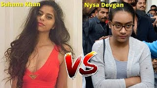 Kajol Daughter Vs Shahrukh Khan Daughter - Who is the Most Fashionable