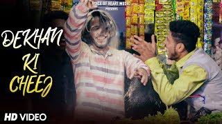 ✓ Dekhan Ki Cheej   Nitin Watts, Anjali Raghav, Ghanu Music   New Haryanvi Song 2018