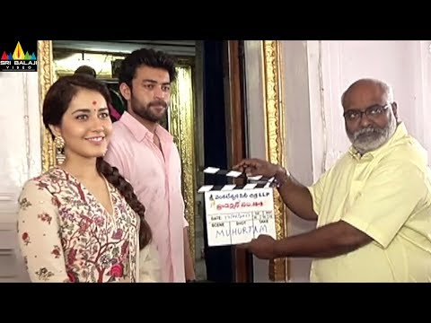 Xxx Mp4 Varun Tej And Rashi Khanna Movie Opening Latest Telugu Movies Sri Balaji Video 3gp Sex