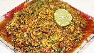 Bheja Fry   Tasty and Easy   By Yasmin Huma Khan