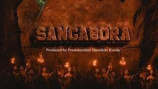 SANGABORA TRIBAL MIX