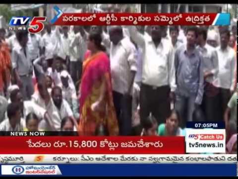 Xxx Mp4 Police Lathicharge On RTC Workers Warangal TV5 News 3gp Sex