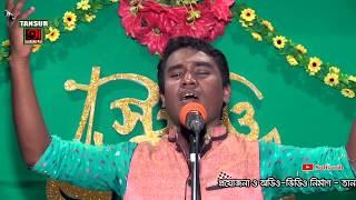 দীনহীন KAMAL UDDIN গাইলেন কিম্মত শা'র গান