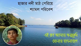 Bangla Islamic Song Alor Prova   Saimum Shilpi Gosthi Full Album 1 1