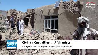 Afghan lawmaker: airstrikes kill 21 civilians