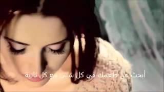 Sad turkish song 2017