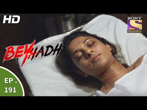 Xxx Mp4 Beyhadh बेहद Ep 191 4th July 2017 3gp Sex