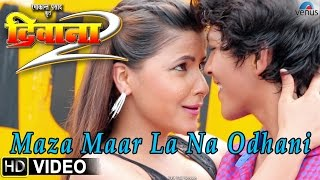 Maza Maar La Na Odhani Video Song || Deewana 2 || Bhojpuri Film