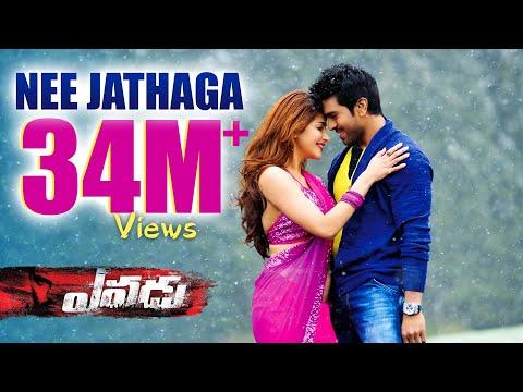 Nee Jathaga Full HD Song From Yevadu    Ram Charan, Allu Arjun, Sruthi Hasan, Etc