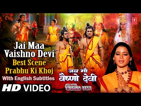 Xxx Mp4 Jai Maa Vaishno Devi Best Scene Prabhu Ki Khoj With English Subtitles I Jai Maa Vaishno Devi 3gp Sex