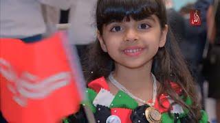 احتفال الفنصلية الكويتية بدبي باليوم الوطني الكويتي 57 | مساء الامارات 22-02-2018