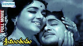 Srimanthudu Telugu Full Movie | ANR | Sridevi | Jamuna | Gummadi | Shemaroo Telugu