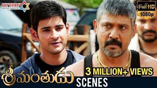 Mahesh Babu Challenges Sampath Raj | Srimanthudu Movie Scenes | Shruti Haasan | DSP