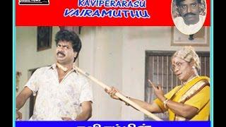 Kaviperarasu Vairamuthu talks about Vannathu Poochi Songs (பாட்டி சொல்லை தட்டாதே)