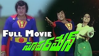 Superman Telugu Full Length Movie || NTR, Jayapradha & Jayamalini