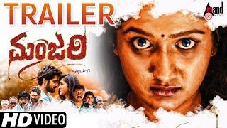 Manjari | New Kannada HD Trailer 2017 | Roopika | Mathew Manu  | Vishruth Naik | Shankara Combines