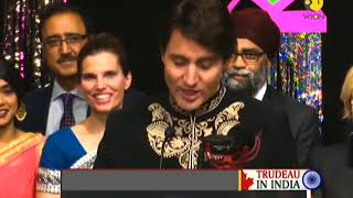 Canadian PM Justin Trudeau arrives in India for week-long state visit
