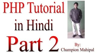 Learn PHP Tutorial in Hindi Part 2