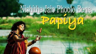 Nishithe Jaiyo Phoolo | Papiya | Folk Song