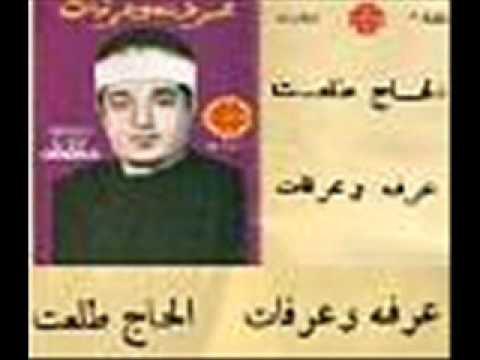 الشيخ طلعت الهواش عابد اليتيم 1.wmv