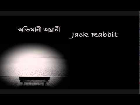 Abhimani Aghran By Jack Rabbit
