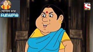 Fun Time | Gopal Bhar (Bangla) - গোপাল ভার - 53
