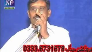 Allamdar Pirzada from Rajana 261 GB Mushaira Aqib and danish   YouTube
