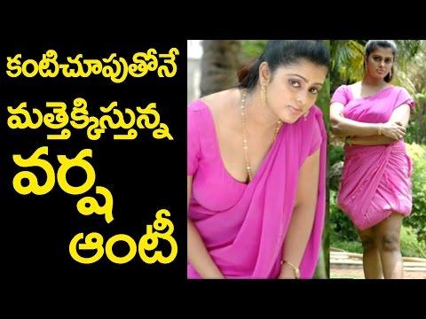 Actress Varsha Latest Photoshoot is Stunning | Telugu Heroines | Aunties | Friday Poster | Latest