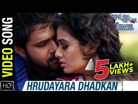 Xxx Mp4 Hrudayara Dhadkan Hela Mate Prema Jara Odia Movie Video Song HD Sabyasachi Archita Sahu 3gp Sex