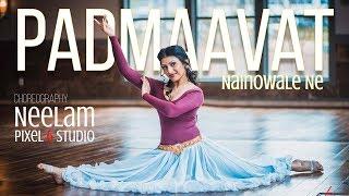 Nainowale Ne | Dance Cover by Neelam | Padmaavat | Pixel 6 Studio