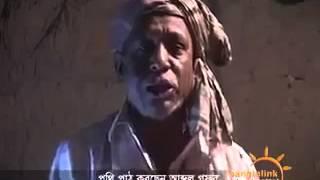 Bangla puti pat
