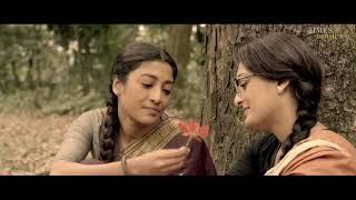 shopno din (সপ্ন দিন) Full Song Video movie  Natoker Moto   Paoli Dam   Anwesha  . Debojyoti.. Mish