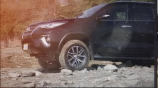 Toyota Fortuner 2017: Teaser